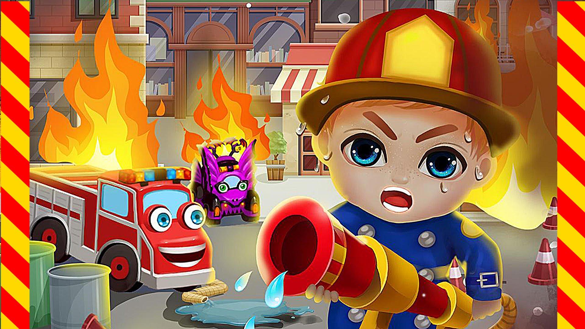 Пожар картинки мультики